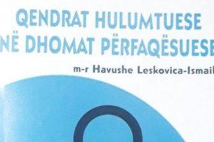 """Doli nga shtypi libri """"Qendrat hulumtuese në dhomat përfaqësuese"""" i autores mr. Havushe Leskovica–Ismailit"""