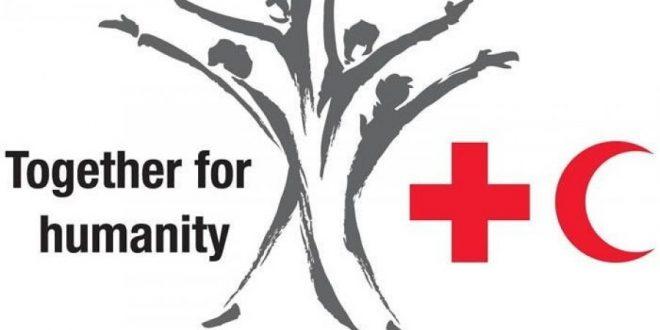 8 maji ndryshe shënohet si Dita Botërore e Kryqit të Kuq dhe Gjysmëhënës së Kuqe