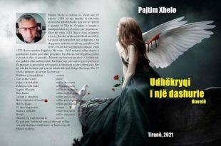 """Iskra Tata (Thoma): """"Udhëkryqi i një dashurie"""" novela elegante e Pajtim Xhelos"""