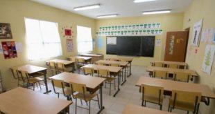 Shkollat fillore dhe ato të mesme në gjithë Republikën e Kosovës pritet do ta përfundojë më 18 dhjetor gjysmëvjetorin e parë
