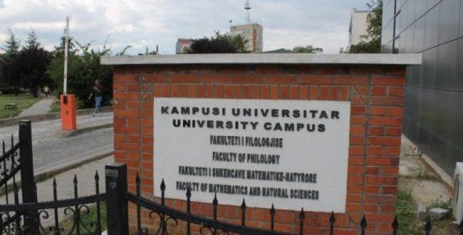 """Universiteti i Prishtinës organizon sot ceremoninë zyrtare të hapjes së aktivitetit """"Ditët e Orientimit për Maturantë"""""""