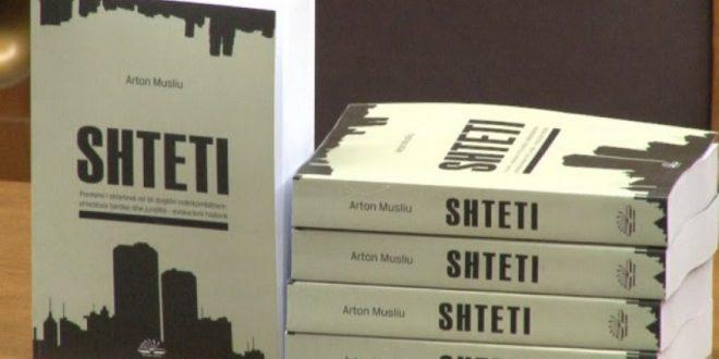 """U përurua libri """"Shteti- Formimi i shteteve në të drejtën ndërkombëtare... i autorit, Arton Musliu"""