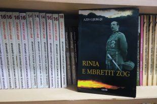 Doli nga shtypi libri: Rinia e Mbretit Zog, vepër e autorit, Azis Gjergji