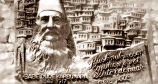 Babë Dudë Karbunara (1842 - 1917) atdhetar, arsimues dhe nënshkrues i Deklaratës së Pavarësisë së Shqipërisë