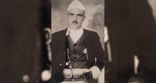Bajram Dërgut Bajraktari, 1908 - 1945