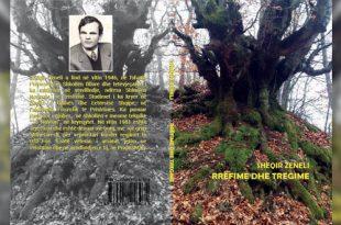 """Doli nga shtypi libri """"Rrëfime dhe tregimi i autorit, Sheqir Zeneli"""