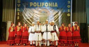 """Yzeir Llanaj: """"Bylisi dhe Polifonia"""" do ushtojnë fort në datën 21-22 shtator 2018"""