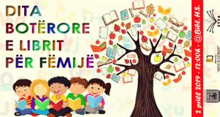 """""""ETEA"""" dhe Biblioteka """"Hivzi Sylejmani"""" organizojnë manifestimin qendror me rastin e Ditës Botërore te Librit për Fëmijë dhe te Rinj"""
