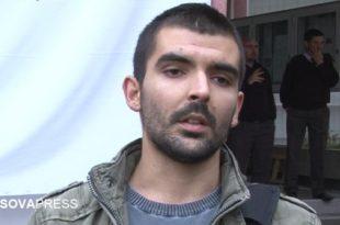 Rasti i Astrit Deharit kalon nga Prokuroria Themelore në Prizren në juridiksion të Prokurorisë Speciale të Kosovës