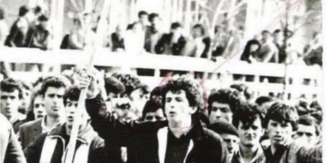 """Më 10 qershor 2021 në Institutin e Historisë organizohet konferenca shkencore """"Demonstrata e vitit 1981 në Kosovë"""