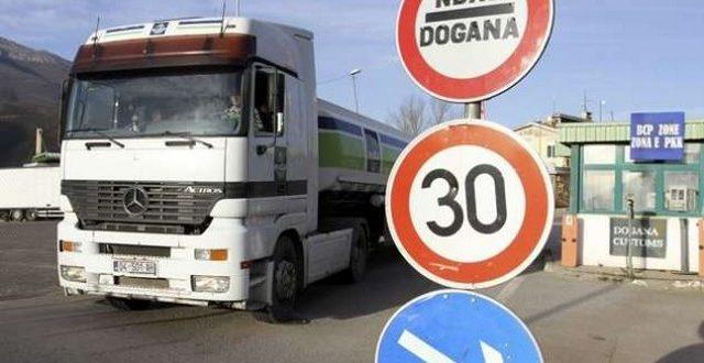 Raporti i Progresit i Bashkimit Evropian ka vlerësuar përparimin e arritur në Doganën e Kosovës