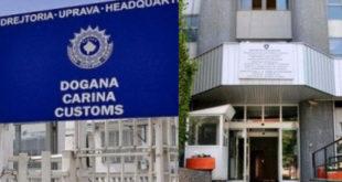 Sindikata e Pavarur e Doganës së Kosovës po kërkon rritjen e mënjëhershme të koeficientit të pagave për doganieret