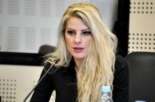 Deputetja e Kuvendit, Duda Bala, ka kërkuar hapjen e një zyreje ndërlidhëse të Kosovës në Sarajevë