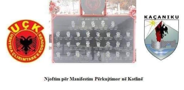 Më 24 mars 2019 shënohet ë 20-vjetori i rënies së dëshmorëve dhe martirëve të fshatin Kotlinë të Kaçanikut