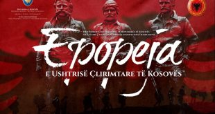 Më 5, 6 dhe 7 mars 2020 mbahet manifestimi Tradoicional Epopeja e Ushtrisë Çlirimtare të Kosovës