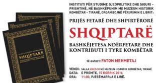 """Përurohet në Tiranë libri: """"Libri Prijës fetarë dhe shpirtërorë shqiptarë"""", i autorit Faton Mehmetaj"""