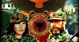 23 vjet nga rënia heroike e komandantit të UÇK-së, Fehmi Lladrovci dhe bashkëshortes së tij, Xhevë Krasniqi-Lladrovci