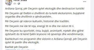 Deputeti, Ferat Shala, kërkoi nga qytetarët e Deçanit që ta votojnë kandidaten e PDK-së për kryetare, Ardiana Qorraj
