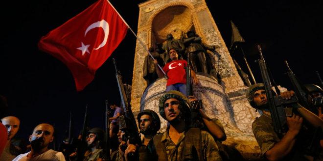 Forcat e Armatosura turke