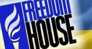Sipas Organizatës Freedom House, Shqipëria dhe Kosova vazhdojnë të mbeten pjesërisht të lira