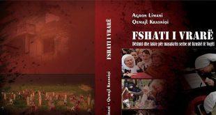 """Ermira Babamusta: Intervista me bashkë-autorin e librit """"Fshati i Vrarë"""", Qemajl Krasniqi"""