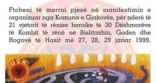 Më 29 janar 2020 në Gjakovë nderohen 30 dëshmorët e kombit të rënë më 27, 28 dhe 29 janar të vitit 1999