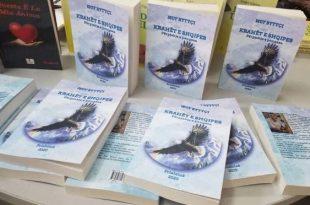 """Mustafë Krasniqi: Këto ditë doli nga shtypi libri publicistik i Isuf Bytyçit """"Krahët e Shqipes – Përpjekje e pengesa"""""""