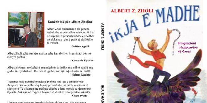 """Prof. dr. Bernard Zotaj: Tabllo tronditëse e dramës së dhembshme të shqiptarëve në librin e Albert Zholit, """" Ikja e madhe"""""""