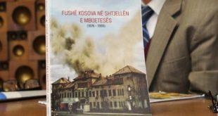 """(Ismail Muharremi: Fushëkosova në shtjellën e mbijetesës, 1878 – 1999, botim """"Artini"""", 2015)"""
