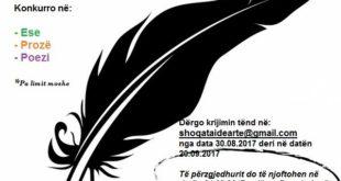 """Izaora Çollaku: Hapet konkursi letrar """"Frymoj në letër"""""""