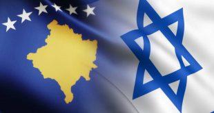 Pas vendosjes së marrëdhënieve diplomatike Kosova dhe Izraeli hapin Korporaten Zhvillimore dhe Investuese