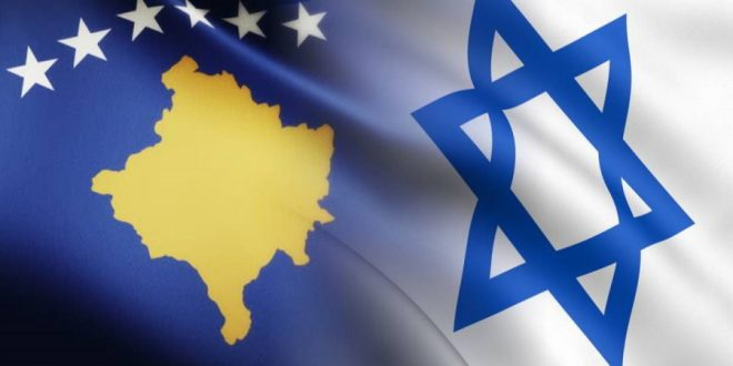 """Mediumi izraelit """"Israel Hayom"""" raporton se Kosova të hënën do ta hap ambasadën e saj në Jerusalem"""
