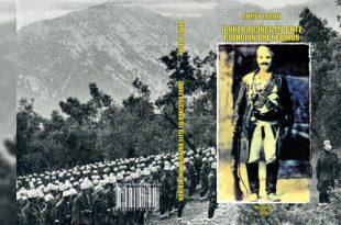Doli nga shtypi libri: Januz Bajçinca me bijtë: Ruzhdiun dhe Nebihun