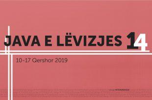 Sot në Prizren fillon aktiviteti i përvitshëm, Java e Lëvizjes për ta shënuar këtë datë me rëndësi të madhe historike