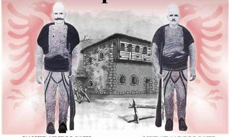 Më 14 korrik 2018 në Pemishtë të Skenderajt përurohet lapidari për Sejdi e Murat Loshin