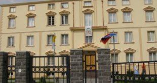 Në 20 vjetorin e vdekjes së Gonxhe Bojaxhiut tani e njohur si Shën Nëna Terezë, është bërë shugurimi i Katedrales me emrin e saj, në Prishtinë