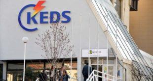 KEDS-i me fitime marramaendëse, vetëm për tre vite realizon 87 milionë euro
