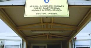 KGjK dënon sulmin fizik ndaj gjyqtarit mbikëqyrës të Gjykatës Themelore në Mitrovicë - Dega në Vushtrri, Rifat Bllata