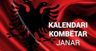 Radio Kosova e Lirë, Kalendari kombëtar - Janar