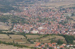 """Daçiqi e Vulini ua ndalojnë krerëve tanë ta përdorin emërtimin, """"Kosova Lindore"""", edhe pse këta i thonë """"Lugina..."""""""