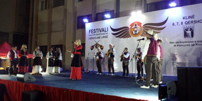 """Çmimin """"Mujë Krasniqi"""" e fitoi Ansambli i Këngëve dhe Valleve """"Shotë Galica"""" e Drenasit"""