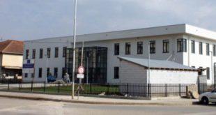 Komuna e Drenasit