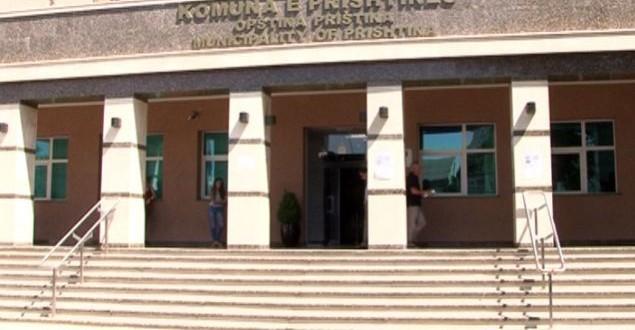 Komuna e Prishtinës