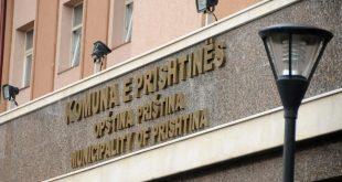 """Komuna e Prishtinës kërkon nga MASHT që të ndalojë procedurat e rekrutimit në konkursin për """"Psikologë dhe pedagogë"""""""