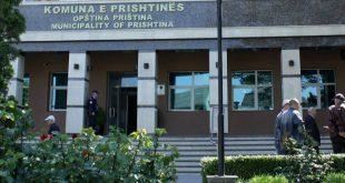 Punëtorët teknik të disa shkollave të Prishtinës, protestojnë sot në shenjë pakënaqësie lidhur me mos rritjen e pagave