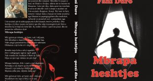 """Albert Z. Zholi: Kur poeti, Fani Duro, thyen heshtjen me librin, """"Mbrapa heshtjes"""""""