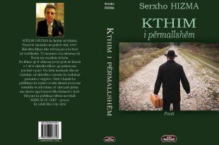 """Albert Z. ZHOLI: Serxho Hizma vjen plot emocion me librin, """"Kthim i përmallshëm"""""""