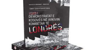 Sabit Syla - Arkivi i Londrës për demonstratat e vitit 1981