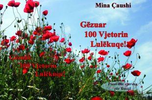 """Albert Z. Zholi: Gëzuar 100-vjetorin Lulëkuqe"""" një poezi ndryshe e poetes Mina Çaushi"""