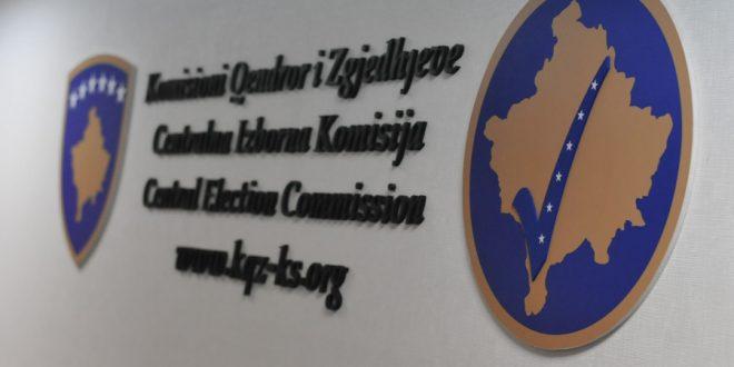 Komisioni Qendror Zgjedhor publikon rezultatet përfundimtare të zgjedhjeve të 14 shkurtit, Vetëvendosje fiton 49.95% të votave